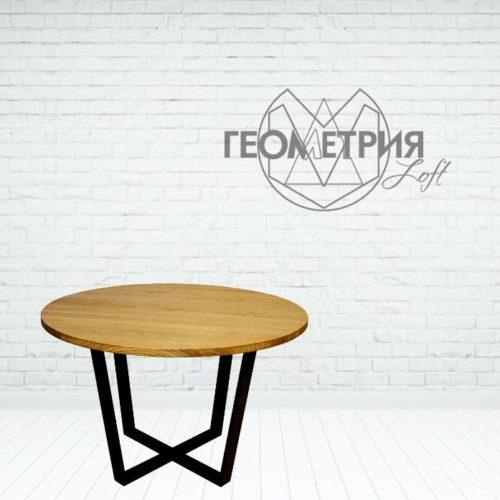 Круглый стол лофт