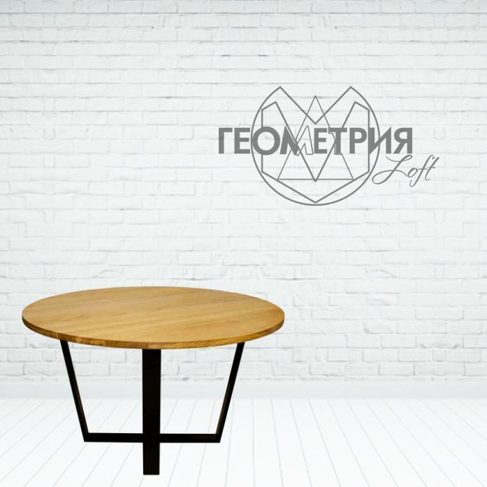 Круглый стол в стиле лофт на кухню