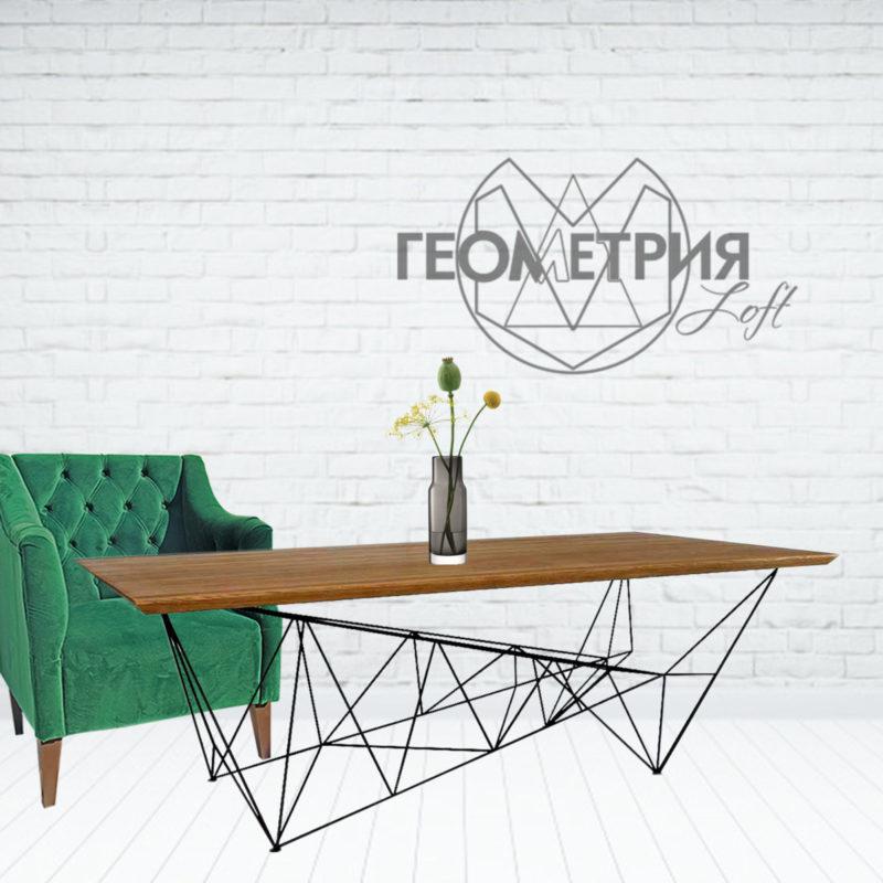 Современный стол Оригами. Артикул stl-22 1