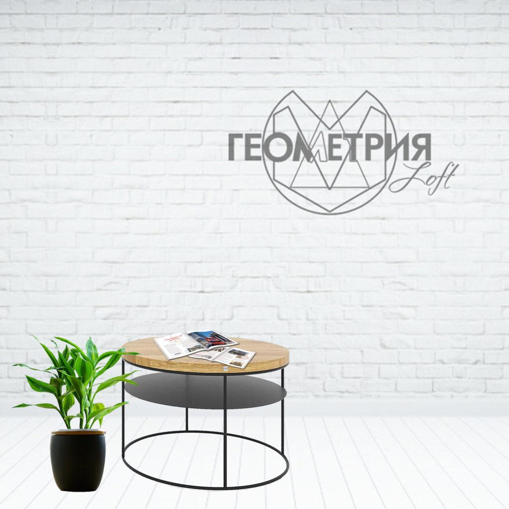 Овальный кофейный столик