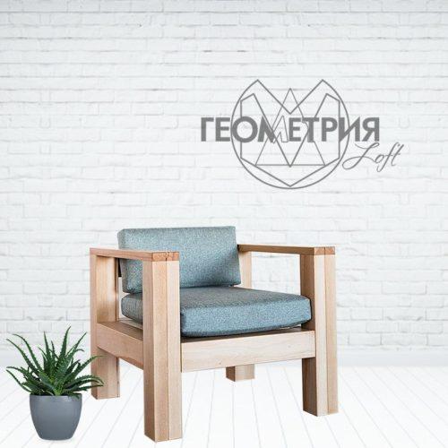 Кресло с подлокотниками для кафе