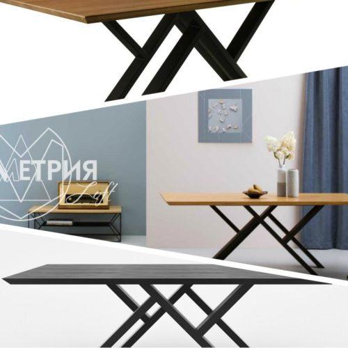 Современный дизайнерский стол в стиле лофт. Артикул stl - 12