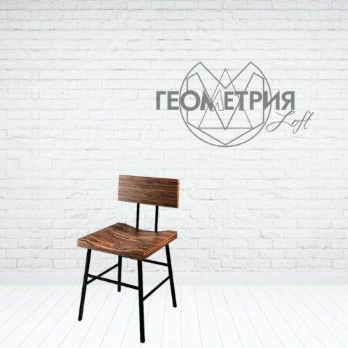 Стильный и удобный стул лофт для ресторанов и кафе