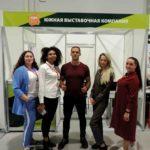Выставка франшиз Краснодар 2019