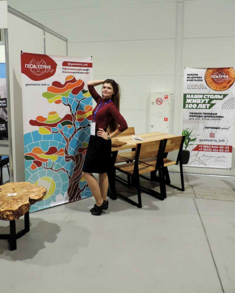 Выставка франшиз в Краснодаре 2019 4
