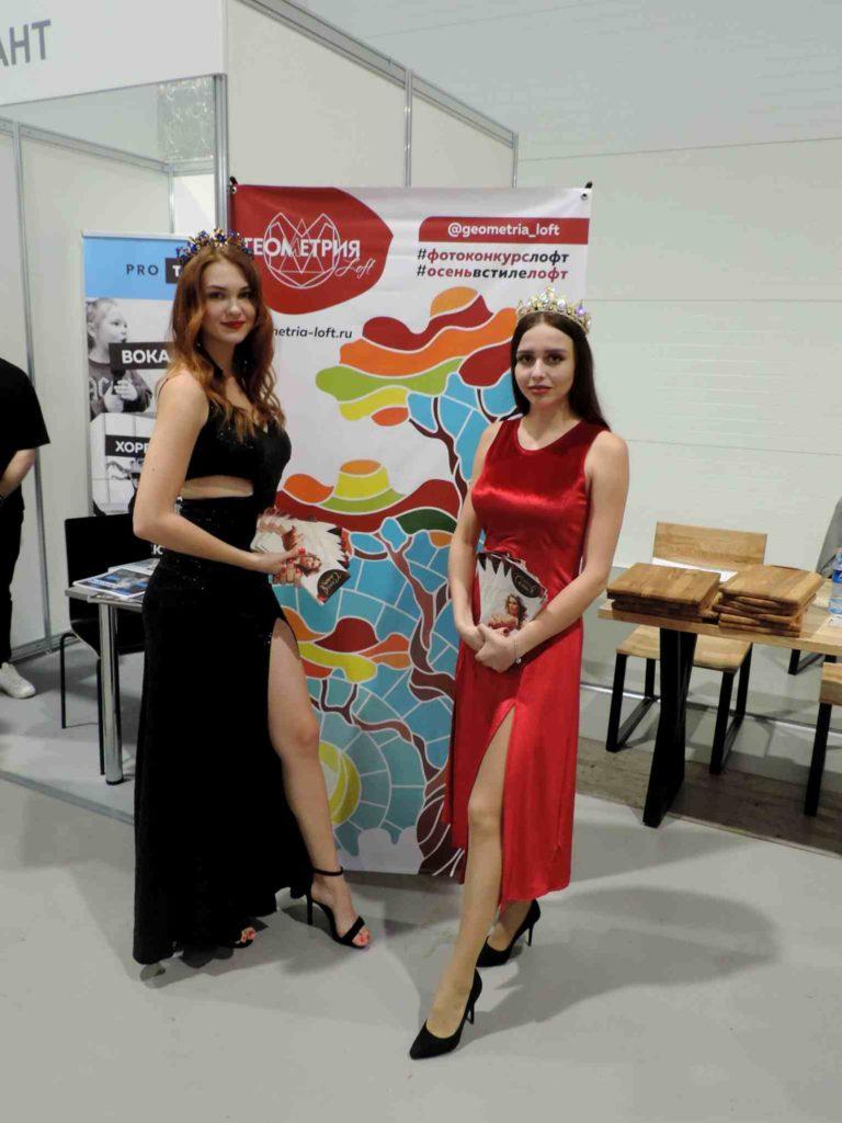 Выставка франшиз в Краснодаре 2019 2