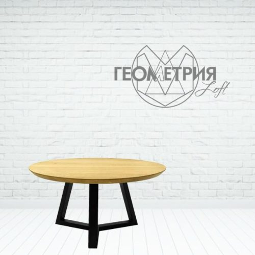Кофейный столик лофт круглый
