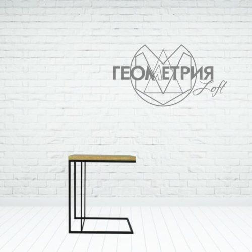 Прикроватный журнальный столик в стиле лофт