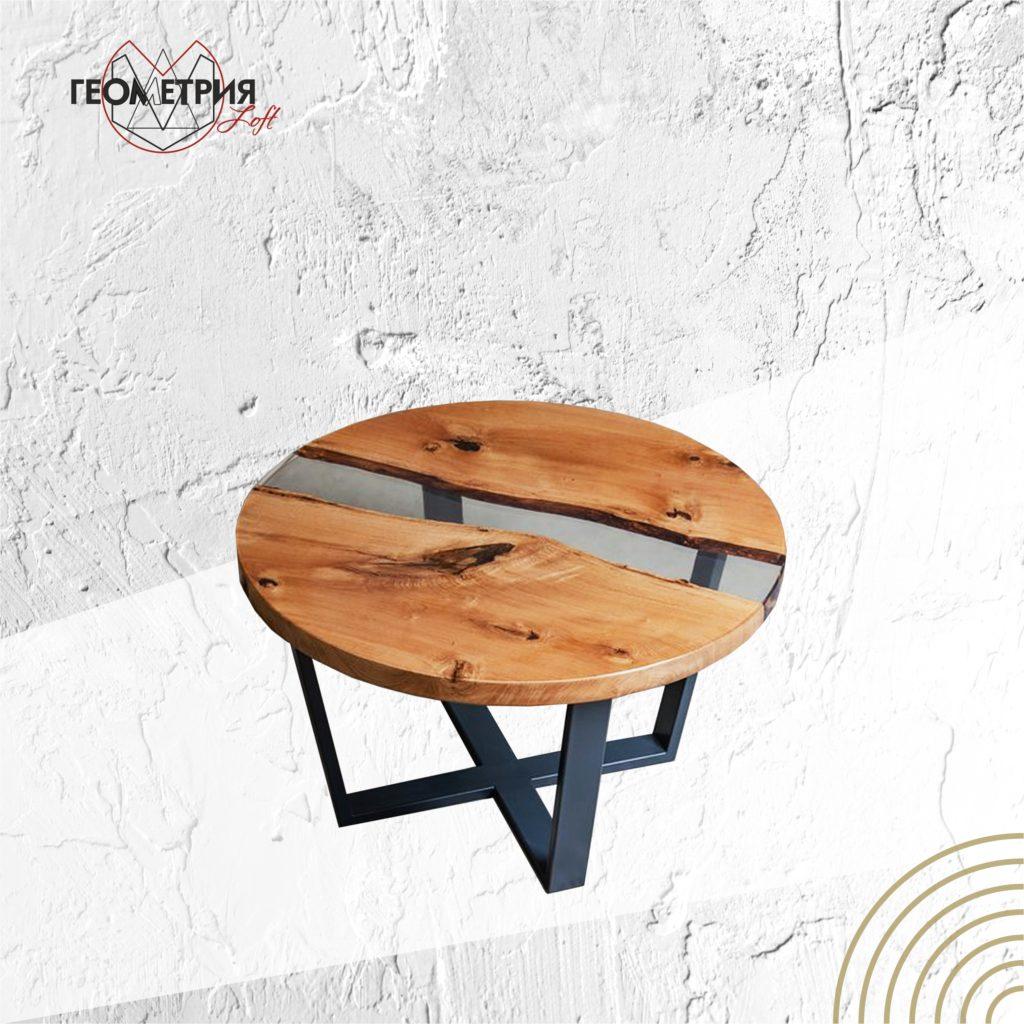 Журнальный круглый стол лофт с прозрачной рекой