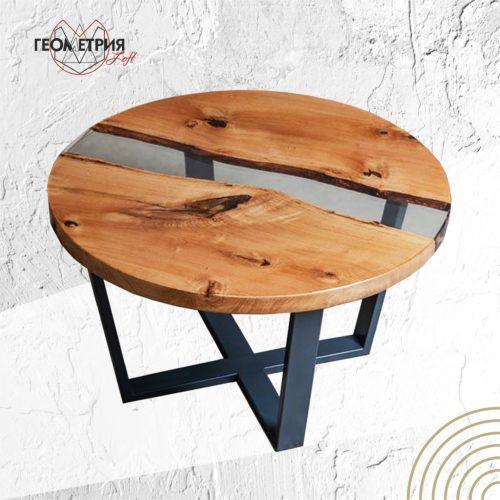 Круглый стол лофт с прозрачной рекой