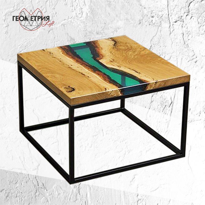 Журнальный квадратный столик со смолой
