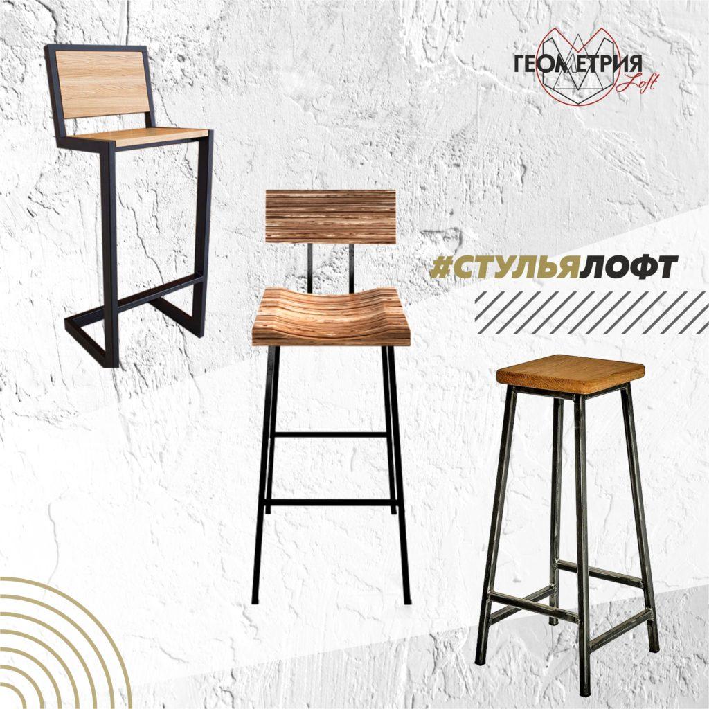 Современная мебель лофт 100% массив