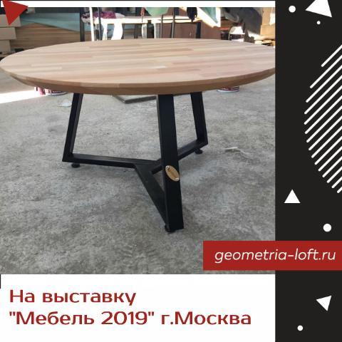 Столы на выставке Мебель 2019 Москва