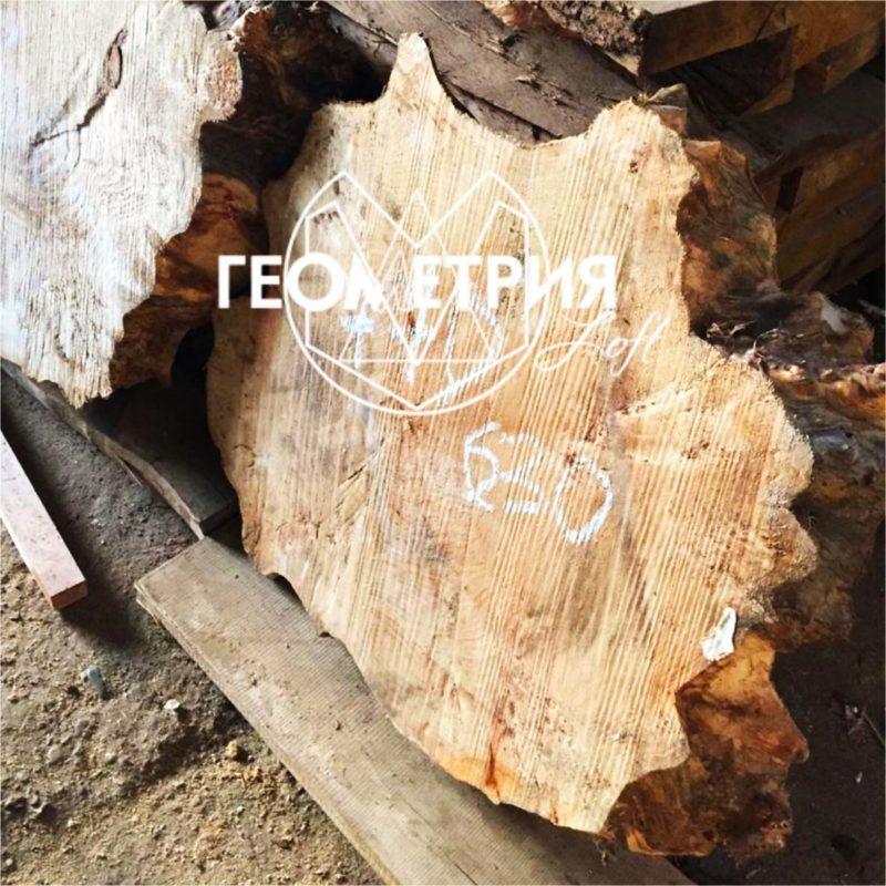 Журнальный столик из спила дерева. Артикул zr-1