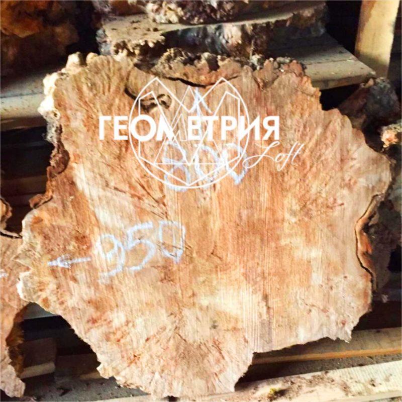 Журнальный столик из спила дерева. Артикул zr-1 2