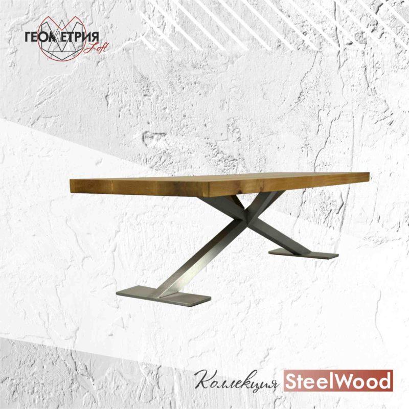 Дизайнерский стол из дерева и нержавеющей стали