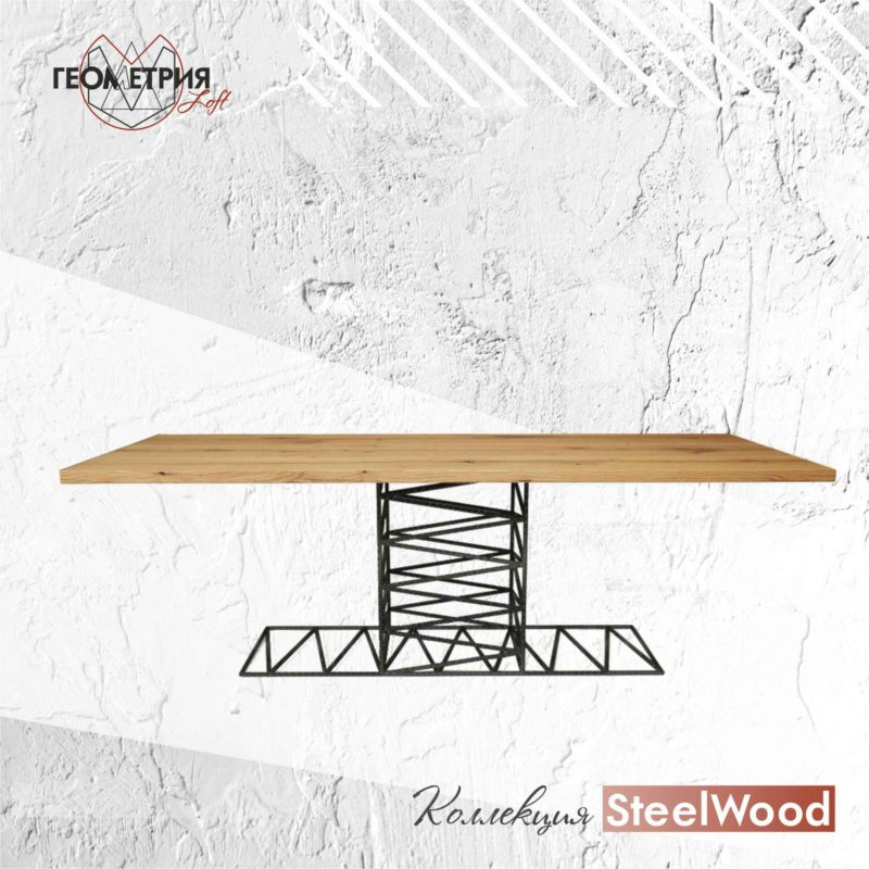 Брутальный дизайнерский стол