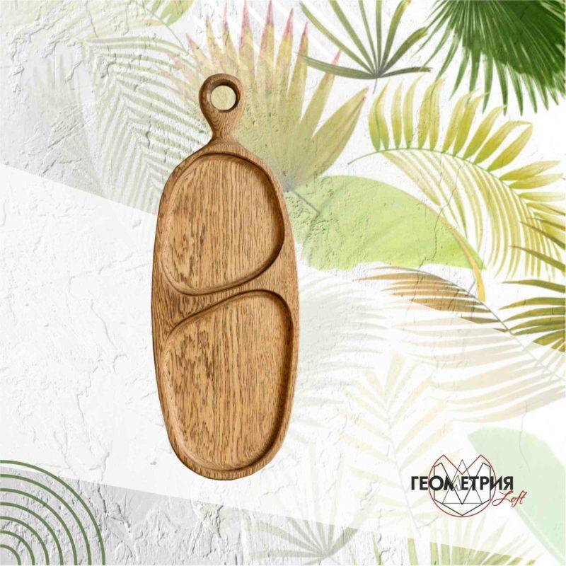 Менажница деревянная