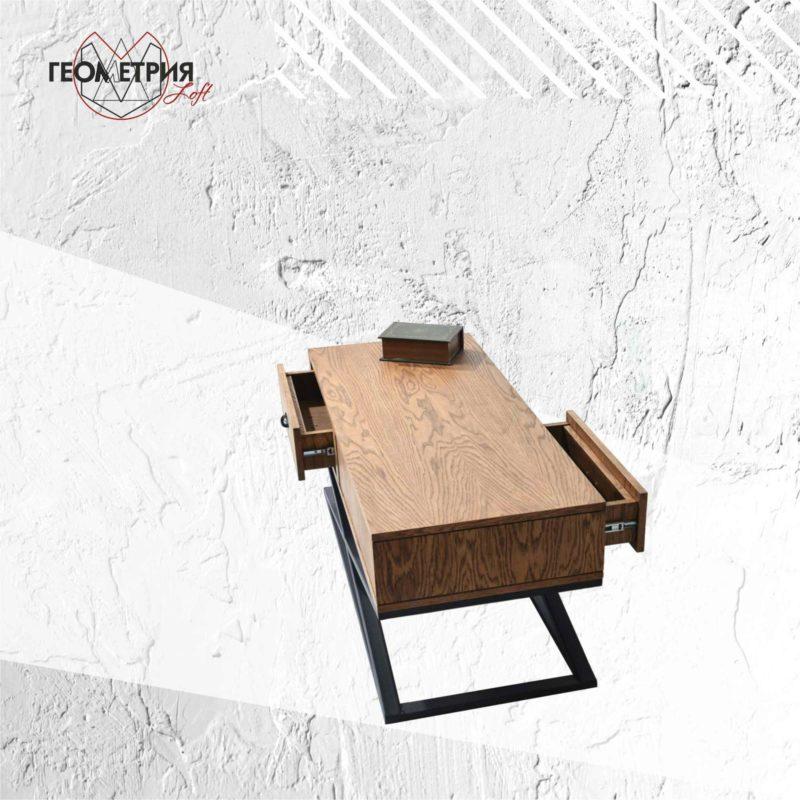 Кофейный столик с ящиками