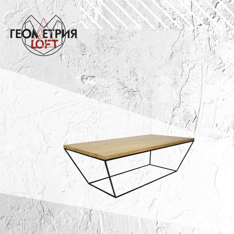 Кофейные столики для гостиной. Артикул zl-10
