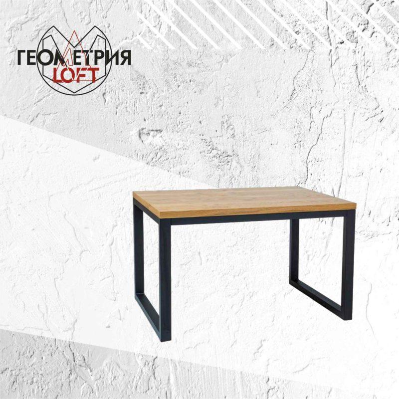 Столы на металлическом подстолье