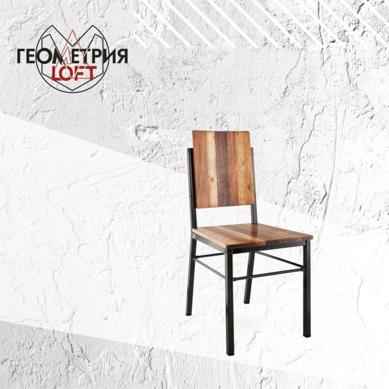 Стильный стул лофт с высокой спинкой
