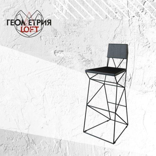 Стильный барный стул лофт