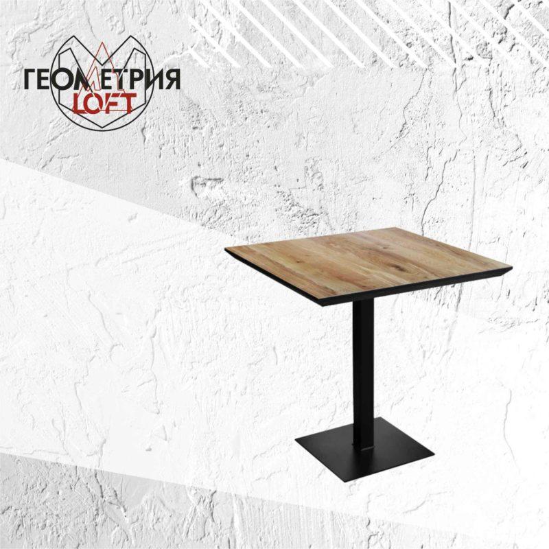 Квадратный столик в стиле лофт