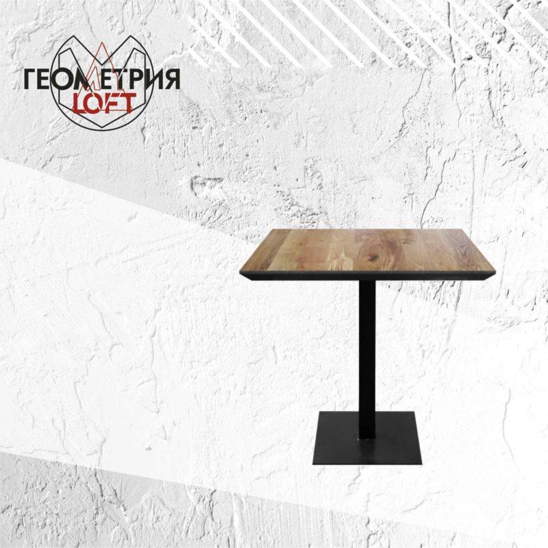 Квадратный стол в стиле лофт