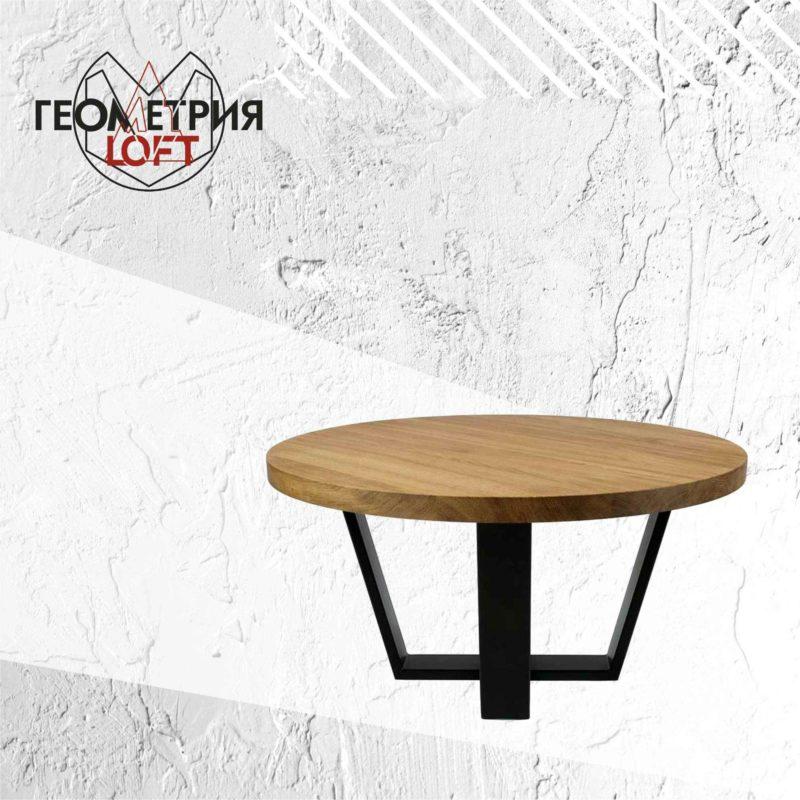 Круглый журнальный столик в стиле лофт