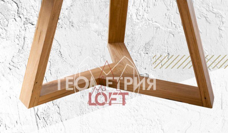 Круглый стол из натурального дерева. Артикул rw-8 2
