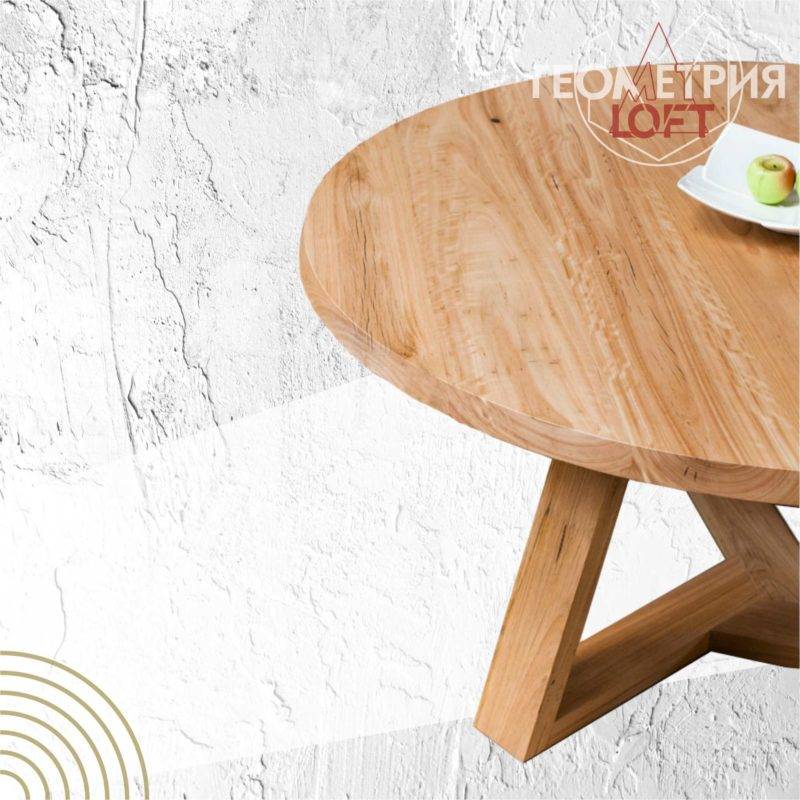 Круглый стол из натурального дерева. Артикул rw-8 1