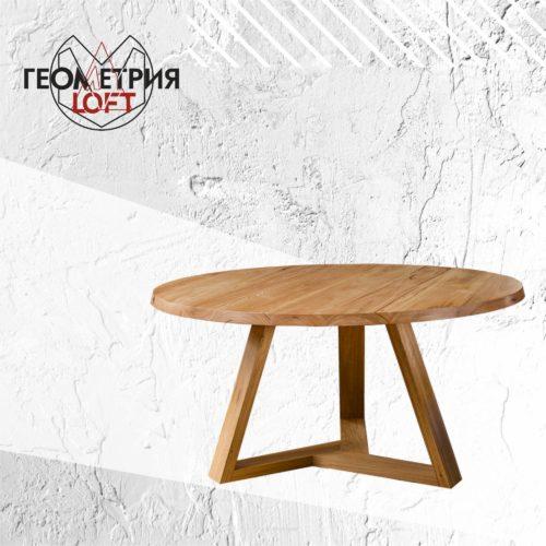 Круглый стол из натурального дерева