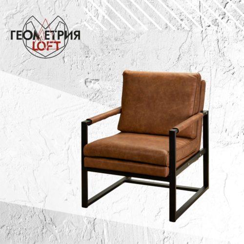 Кресло на металлокаркасе лофт