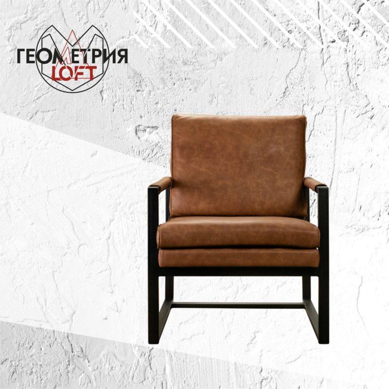 Кресло на металлокаркасе лофт. Артикул km-1 2