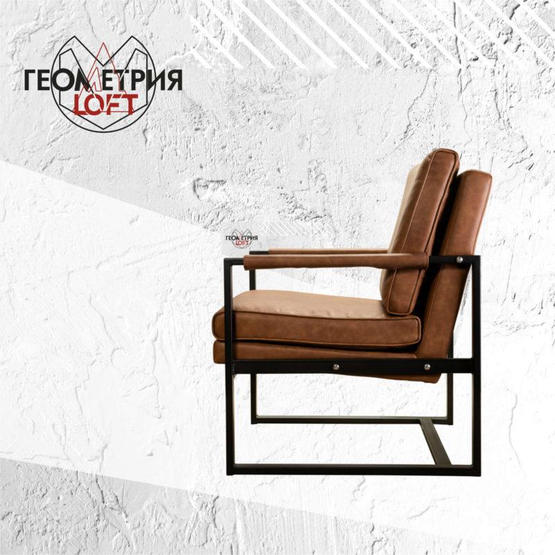 Кресло на металлокаркасе лофт. Артикул km-1 1