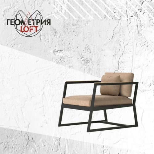 Мягкое кресло на металлическом каркасе
