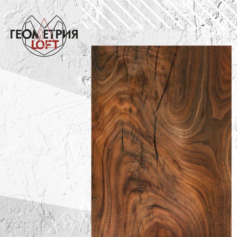 Журнальный столик из эпоксидной смолы и дерева. Артикул zl-9