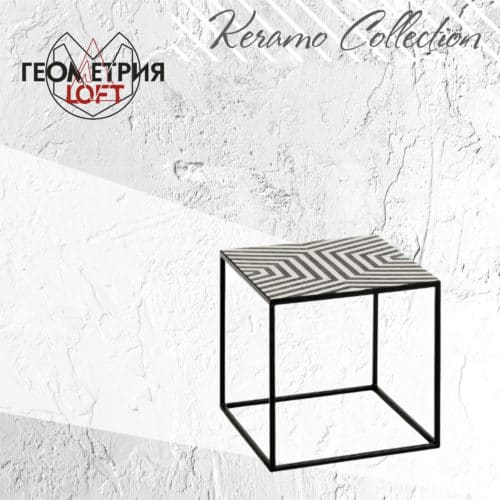 Кофейный столик с керамической столешницей