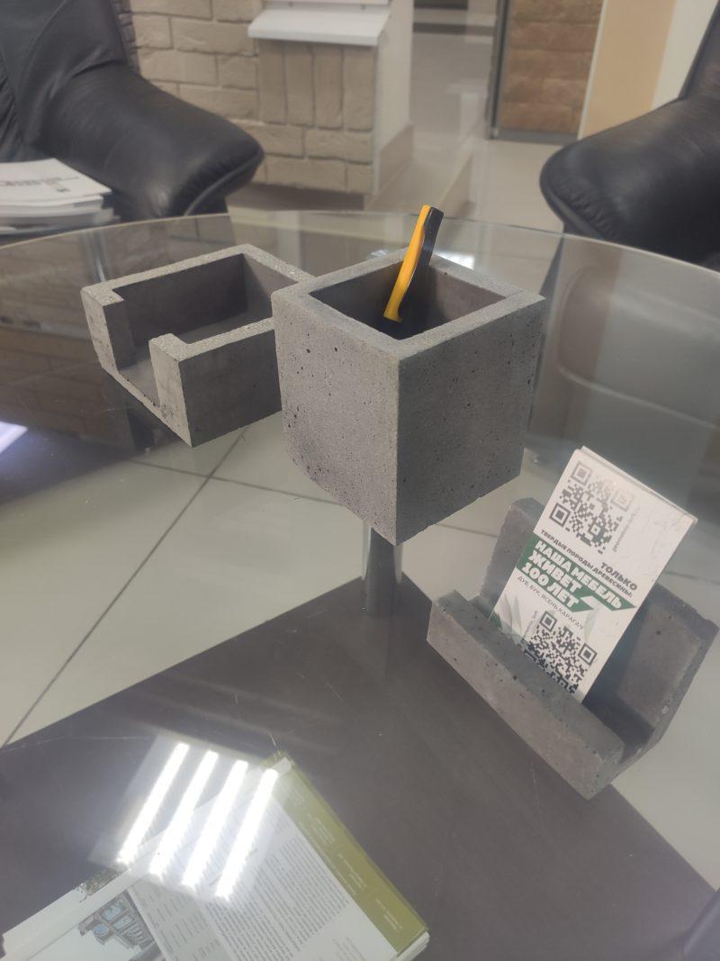 Офисный набор в стиле лофт. Артикул nbl-1 3