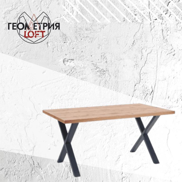 Какого размера должен быть стол? 3