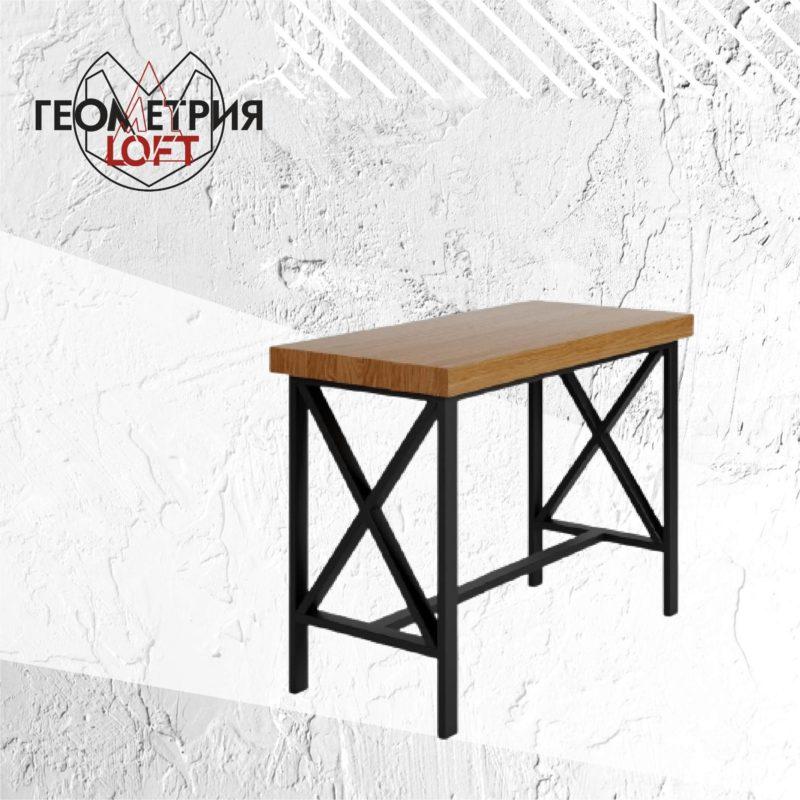 Барный стол. Артикул bst-2 1