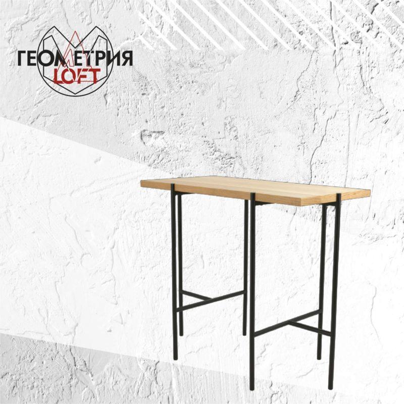 Барный стол. Артикул bst-3 3