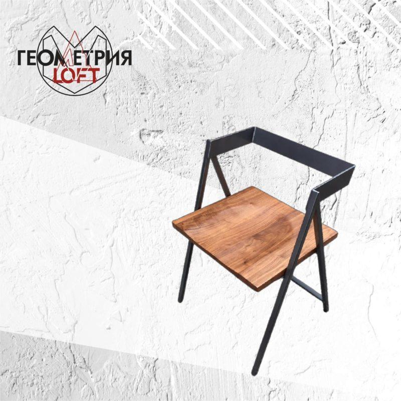 Элегантный стул лофт со спинкой. Артикул st-4 1