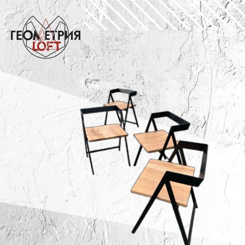Элегантный стул лофт со спинкой. Артикул st-4 3