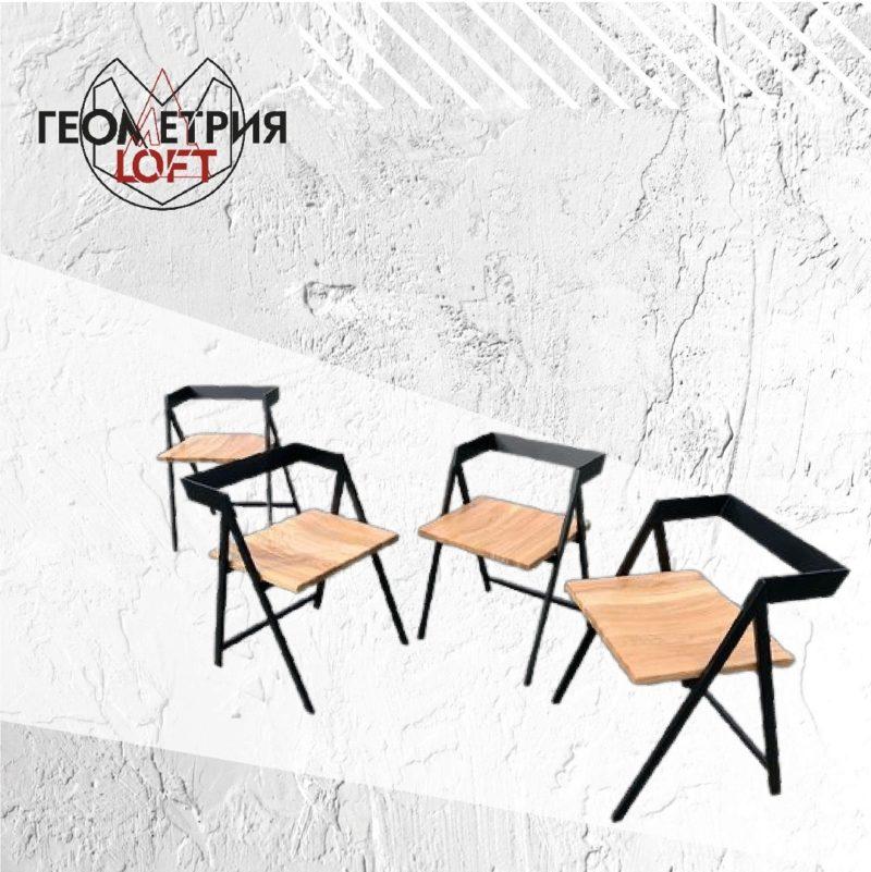 Элегантный стул лофт со спинкой. Артикул st-4 2
