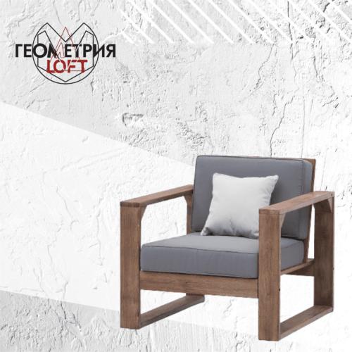 Кресло деревянное мягкое с подлокотниками