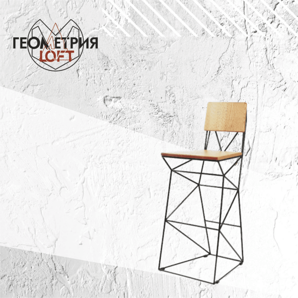 Барный стул со спинкой в стиле лофт